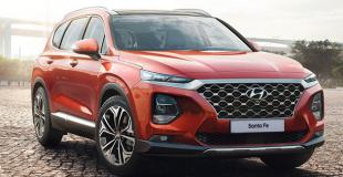 Leasing Hyundai Santa Fe en LOA ou LLD