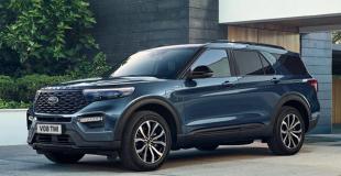 Leasing Ford Explorer en LOA ou LLD