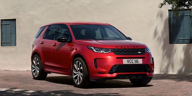 Leasing Land Rover Discovery en LOA ou LLD